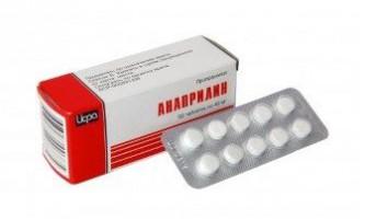 «Анаприлин»: дозування і показання до застосування лікарського засобу