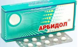 Арбідол дитячий: опис препарату і інструкція із застосування
