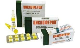 «Циклоферон»: інструкція із застосування (уколи, таблетки)