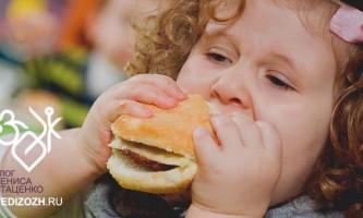 Дитяче ожиріння. В чому причина?