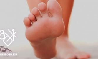 Гімнастика від плоскостопості - здоров`я ваших стоп