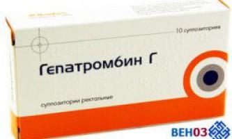 Інструкція і докладний опис препарату гепатромбин г