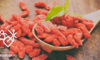 Як потрібно приймати ягоди годжі, щоб схуднути і стати стрункішою?