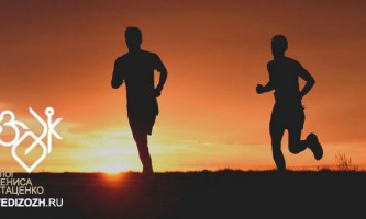 Як правильно дихати при бігу? 5 порад бігунам