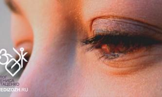 Як зберегти молодість шкіри? 8 простих рекомендацій