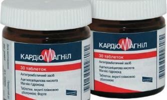 «Кардіомагніл»: показання до застосування препарату і побічні ефекти, які можуть потривожити