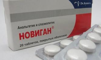 Новіган показання до застосування та інструкція до препарату