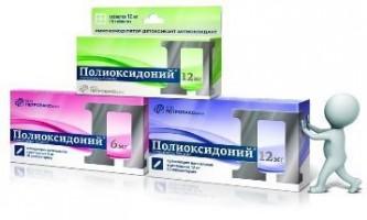 «Поліоксидоній» свічки: інструкція із застосування і дозування препарату
