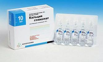 Застосування глюконату кальцію