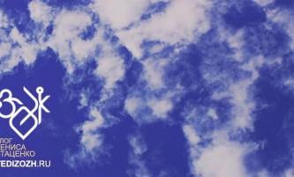 Склад атмосферного повітря у відсотках. Чим ми дихаємо щодня?