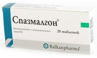 «Спазмалгон»: інструкція із застосування. Таблетки і ін`єкції