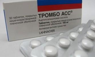 «Тромбоасс»: інструкція із застосування, показання та протипоказання до використання цього препарату