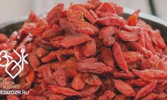 Все про ягодах годжі: користь, шкода, протипоказання