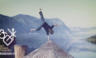 Здоровий спосіб життя і його основні аспекти